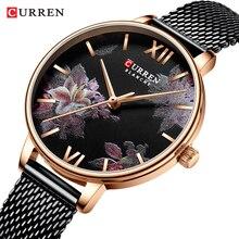 CURREN новые женские часы с цветочным орнаментом женские наручные часы из нержавеющей стали женские модные кварцевые часы reloj mujer повседневные