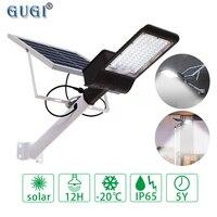 Черный корпус Солнечный светодиодный уличный свет с объективом водонепроницаемый IP65 пульт дистанционного управления 80 Вт 150 Вт Светодиодн