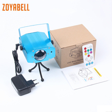 zoyabell Led Disco Stage Party Light Water Ripples Magic 7 Colors Stage Remote Sound Control Laser Club Lamp Projector Lighting цена