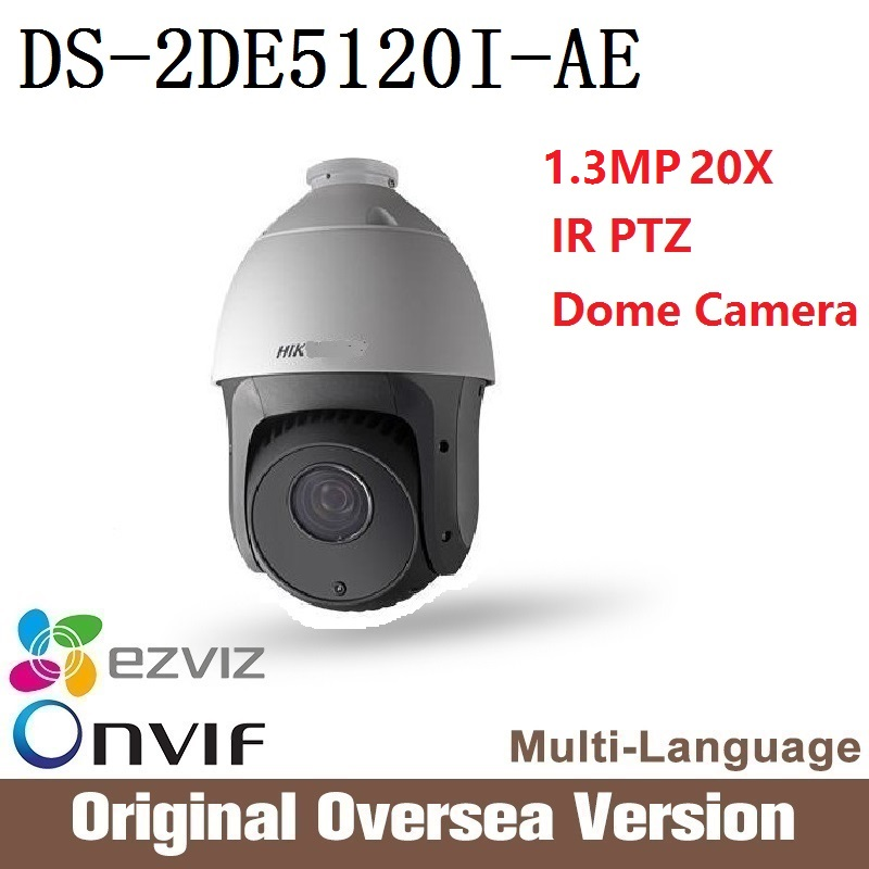 HIKVISION Hik DS-2DE5120I-AE Original English version 2MP PTZ IP camera CCTV camera security camera Surveillance POE ONVIF P2P newest hik ds 2cd3345 i 1080p full hd 4mp multi language cctv camera poe ipc onvif ip camera replace ds 2cd2432wd i ds 2cd2345 i