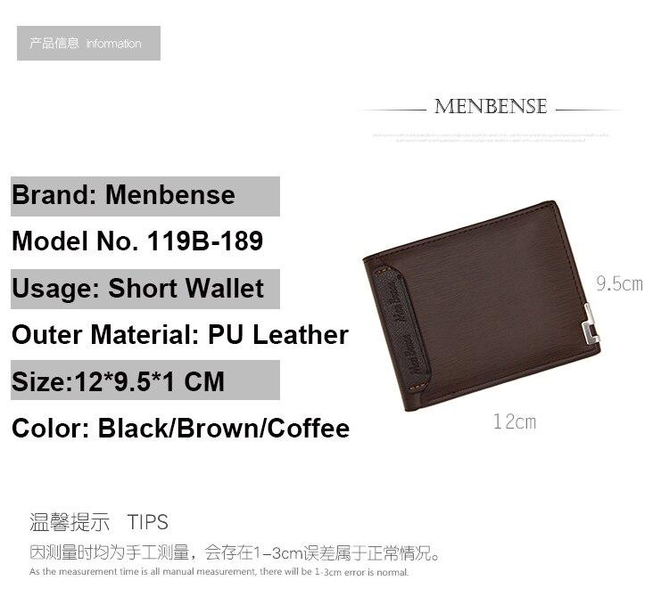 10men small wallet119B-189_10