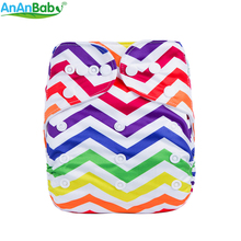 (5Pcs Per Lot)Ananbaby Pocket Cloth Diaper Breathable Nappy Adjustable Cotton Cloth Nappies Without Inserts