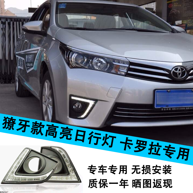 Turn Signal Light and dimming style Relay 12V car LED DRL Daytime Running Lights with fog lamp hole for corolla 2014 2015