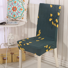 1pc Chair Cover Home Dining Spandex Elastic Cloth Chair Covers For Kitchen  Chair Short Dining Chair Cover