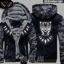New Winter Warm Black Panther Hoodies reflect light Hooded Coat Thick Zipper men Jacket Sweatshirt