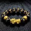 Troops Stone Beads Bangles Bracelet 6 Words Chinese Lucky Enegry God Beast Pixiu Bracelet