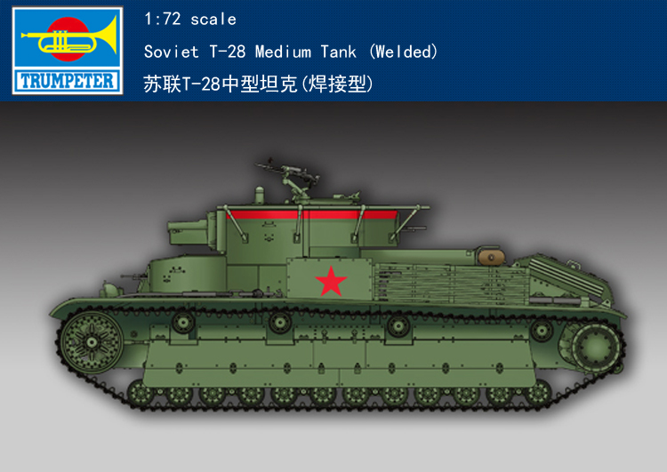 RealTS Trumpeter 1/72 Model Kit 07150 Soviet T-28 Meium Tank (Welded) realts trumpeter 1 72 01620 tu160 blackjack bomber model kit