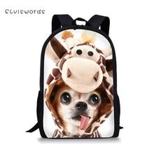 ELVISWORDS School Bags for Kids Adorable Chihuahua Dog Printing Children Backpacks Schoolbag Students Bookbag Orthopedic