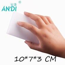 10 × センチメートル 7