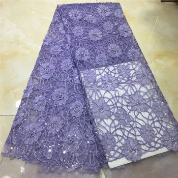 Grey purple Hot Sale African Lace Fabric 2019 High Quality Lace sequins Embroidery Tulle Lace Fabric African Lace Beaded 5 Yard