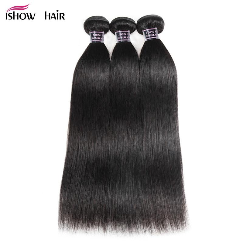 Ishow Malaizijas taisnas matu paketes 100% cilvēka matu aušanas - Cilvēka mati (melnā krāsā)