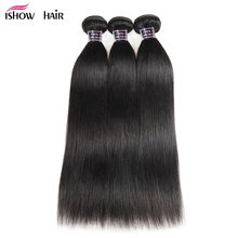 Ishow Malaysian Straight Hair Bundles 100% Human Hair Weave Bundles Natural Color Non Remy Hair Extensions Buy 3 or 4 Bundles(China)