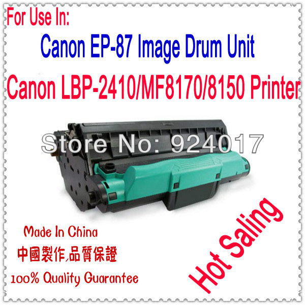 ФОТО Use For Canon EP-87 EP87 Drum Unit,Image Drum Unit For Canon LBP 2410 MF 8170 8180 Printer,For Canon 2410 EP-87 Drum Cartridge