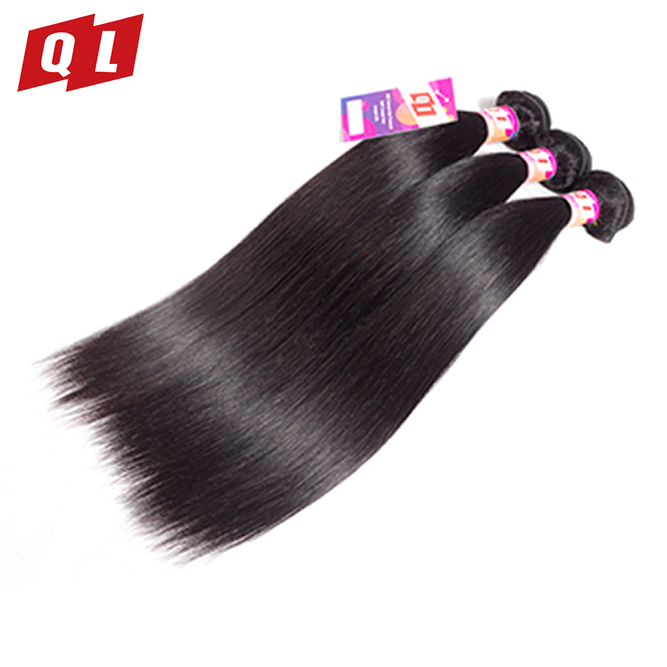 QLOVE HAIR Brazilian Straight Hair Bundles 8 26 Inches Non Remy Hair Natural Color 100 Human