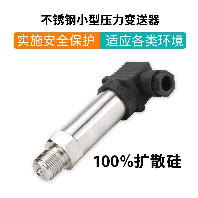 Силиконовый держатель, компактный датчик давления из нержавеющей стали, Датчик постоянного давления для подачи воды 4 20MA, 0,6, 1,0, - 5