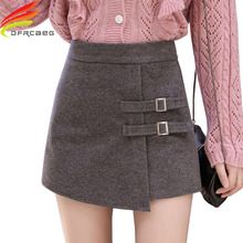 High Waist Mini Gray Black Skirt 2019 Spring Winter New Korean Fashion Style Elegant Sequin Skirt Mini Asymmetrical Skirts Women black fashion sequins embellished mini skirt