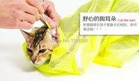 30pcs Lot CAT GROOMING BAG No Scratching Biting Restraint Bathing Cut Nails Multifunctional Bath Mesh Bags