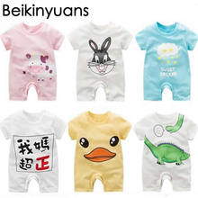 Newborn clothes summer Baby Girl Romper Clothes Cute Bebes Summer Outfit Sunsuit Jumpsut Baby Shorts Sleeves Cotton 0-24Month