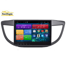 NAVITOPIA 10.2'' Quad Core Android 6.0 2G RAM Car GPS Navigation for Honda CRV 2013 Car Multimedia Player Radio Stereo,NO DVD