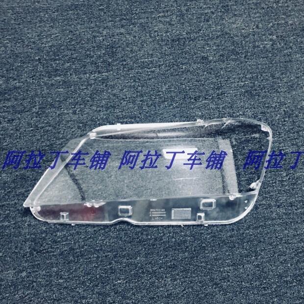 1PCS for BMW X3 F25 10-12 Lampshade Headlight Transparent Cover Headlight Housing Headlamp Cover Lens стоимость
