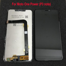 Motorola For Assembly P30