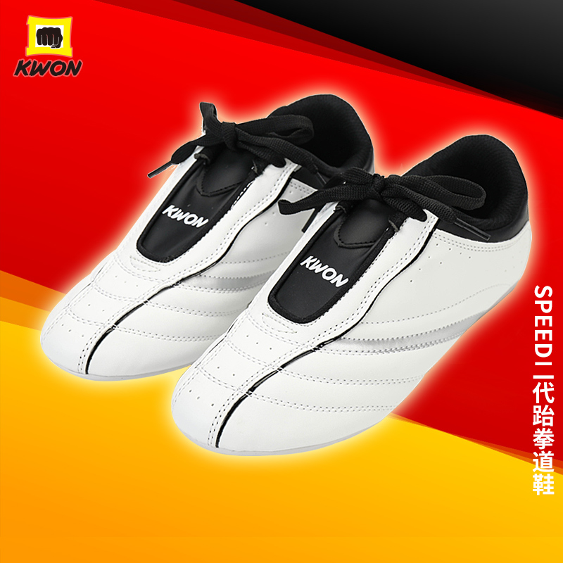 kwon Brand Tae Kwon Do Shoes Speed 2nd Generation Super Light KWON shoes Children s Adult