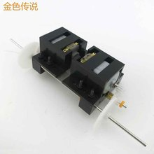 C2A gear box reducer DIY science & technology small production car motor dual drive assembly toy for Office teaching 1:20