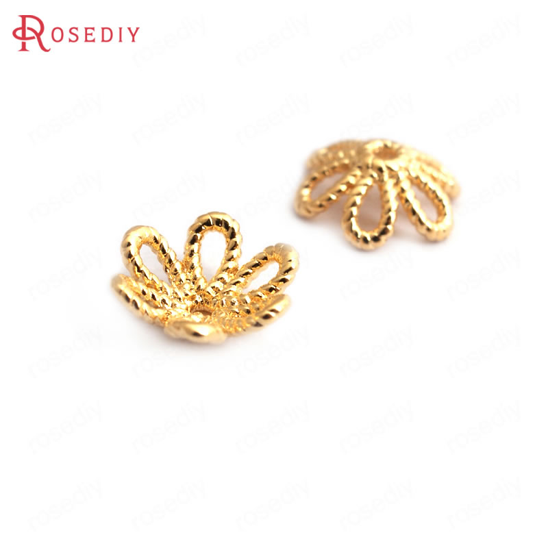 (35017)20PCS Diameter 9.5MM Height 3MM 24K Gold Color Brass Beads Caps High Quality Diy Accessories Jewelry Findings