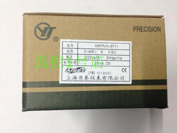 AISET Shanghai Yatai temperature controller  XMTF(H)-6711 shanghai yatai instrumentation counter jc72t2 b