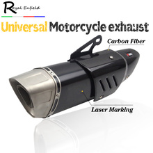 Universal motorcyle exhaust M1 style with carbon fiber heat shield for Yamaha MT10 fz10 R1 r3 R6 Slip-on Exhaust Muffler