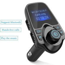 Eincar Bluetooth MP3 Player USB Car Charger Hands Free Calling Wireless Radio Car Kit with 3