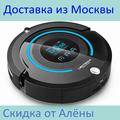 (Ship from Russia) LIECTROUX A338 Multifunction Robot Vacuum Cleaner with mop,Schedule,LCD, Virtual Blocker,Self Charge,uv lamp