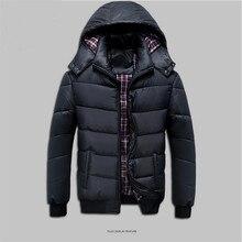 Новинка 2017 г. зимняя куртка мужская брендовая модная повседневные однотонные парки с капюшоном пальто хлопковая стеганая куртка Толстая Теплая Верхняя одежда; пальто куртка