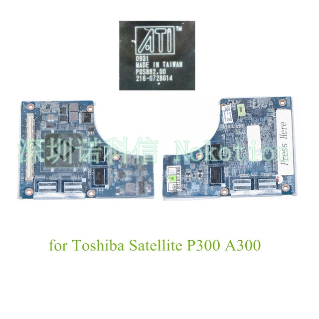 Hd4500 dabd3ub2ac0 para toshiba satellite p300 a300 tarjeta gráfica gpu 512 m garantía de 60 días