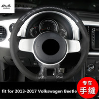 Free Shipping 1set Hand sewing Carbon fiber leather steering wheel decoration cover for 2013 2016 Volkswagen VW Beetle