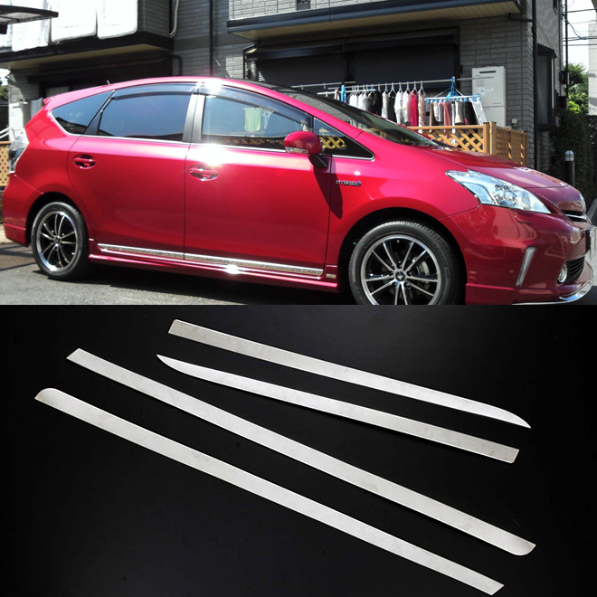 JY 4pcs SUS304 Stainless Steel Door Side Body Trim Car Styling Cover Accessories for Toyota Prius for Toyota Prius Alpha V ...