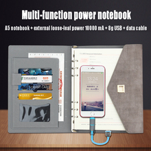 New Creative Notebook Paper A5 A6 Multifunction chargeable Power Bank Faux Leather Notebook Bag Agenda Journal Planner Chancery