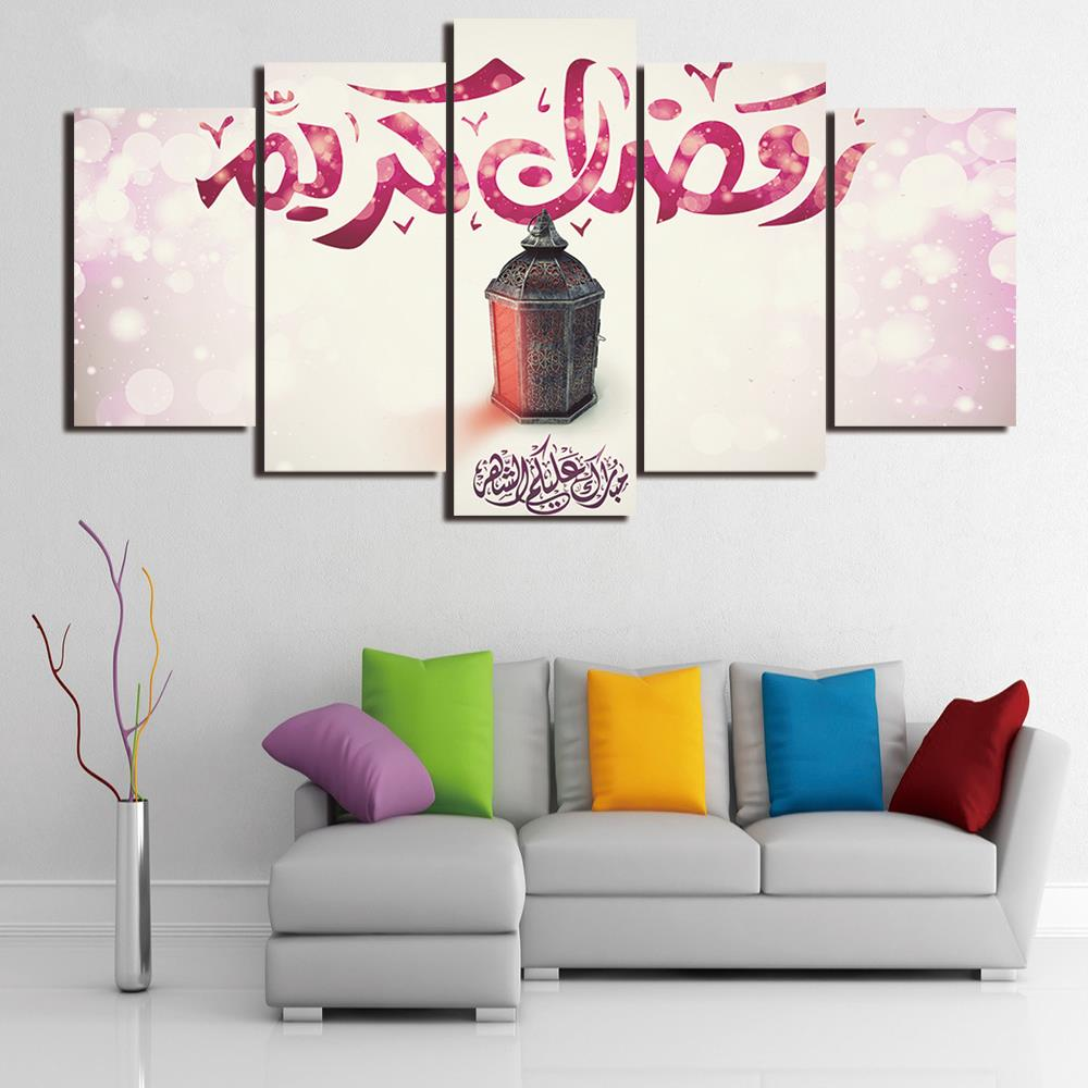 5 panel framed hd printed islamic muslim ramadan festival for Home decor wall hanging