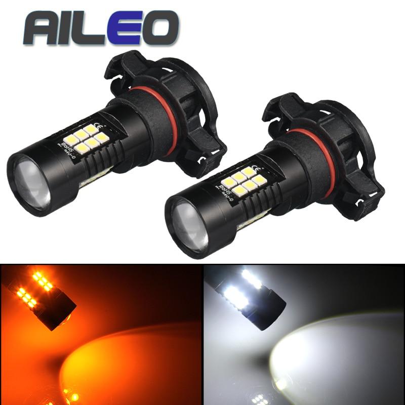 AILEO Super Canbus Erro Free PS24W 5202 5201 h16 Led Car Fog Light 1200LM White 6000K yellow 3000k 12V 24v Auto Lamp Bulbs(China)