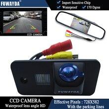 FUWAYDA COLOR CCD Car Chip Rear View Camera for AUDI A3 S3 A4 S4 A6 A6L S6 A8 S8 RS4 RS6 Q7 +  4.3 Inch  rearview Mirror Monitor