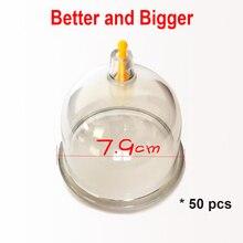 7.9センチ大きな真空カッピングカップ中国伝統的なマッサージ鍼灸hijama銀行医療機器ヘルスケア