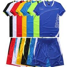 2018 детский и взрослый комплект футбольной одежды униформы