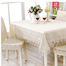 Beige Europe type tea table table cloth tablecloth TV ark cover lace cloth art cushion of the chair cover received storage reveal ark sitting room type ark bookcase store content ark the lighthouse tea table