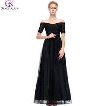 Modest black bridesmaid dresses online shopping-the world largest ...