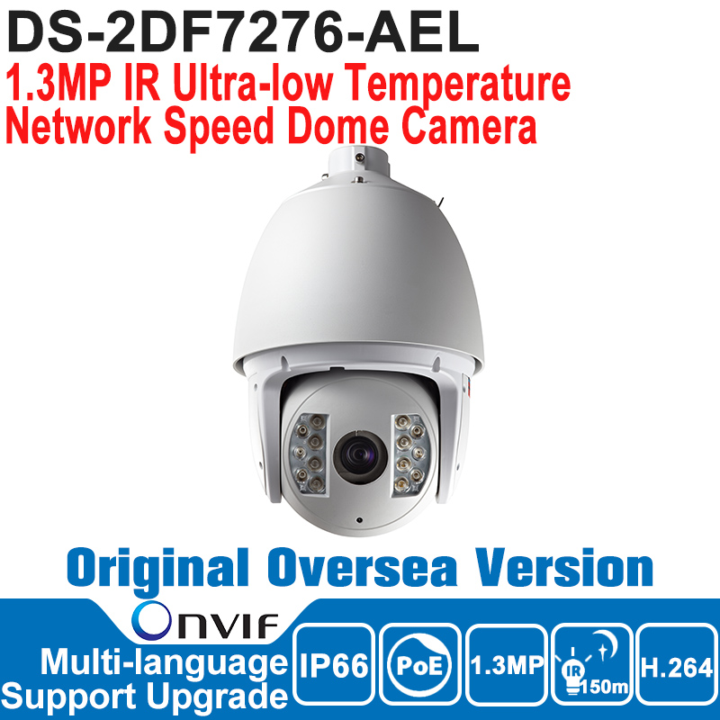 HIK Pre-sale HIK PTZ Camera 1.3MP POE ONVIF DS-2DF7276-AEL 1.3MP Ultra-low Temperature IR Network Speed Dome Camera ds 2df7274 ael hik ptz camera 1 3mp network ir ptz dome camera speed dome camera outdoor high poe ip66 h 264 mjpeg mpe