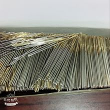 oneroom 100pcs accessories for cross stitch needles