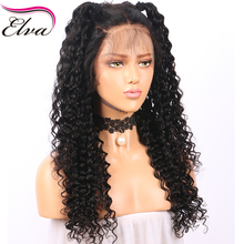 Elva Hair Full Lace Human Hair Wigs Pre Plucked Natural Hairline Water Wave Brazilian Remy Hair