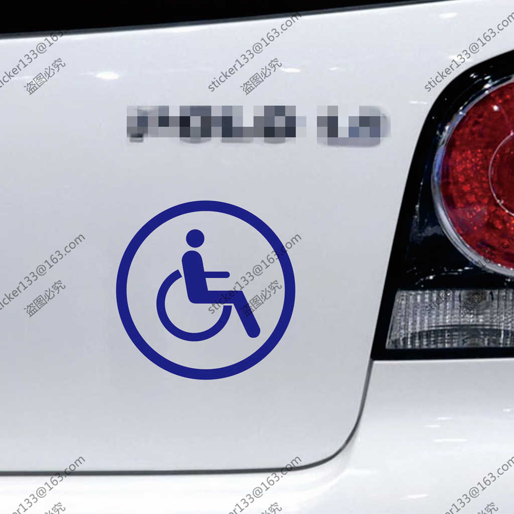 Pick color size handicapped disabled wheelchair sign car truck decal sticker vinyl die cut