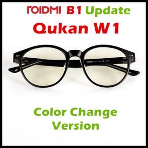 Image 1 - Xiaomi ROIDMI (מעודכן כדי Qukan) b1 Qukan W1 אנטי כחול קרני Photochromic משקפיים מגן אוזן גזע להסרה עין מגן