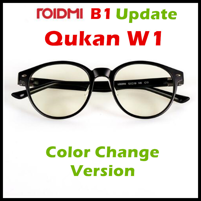 Xiaomi ROIDMI (Updated to Qukan)  B1 Qukan W1 Anti-blue-rays Photochromic Protective Glasses Ear-stem Detachable Eye ProtectorXiaomi ROIDMI (Updated to Qukan)  B1 Qukan W1 Anti-blue-rays Photochromic Protective Glasses Ear-stem Detachable Eye Protector